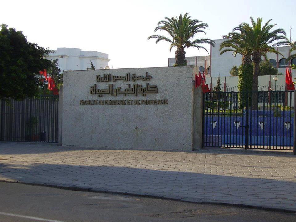 Faculté de Médecine Dentaire Casablanca
