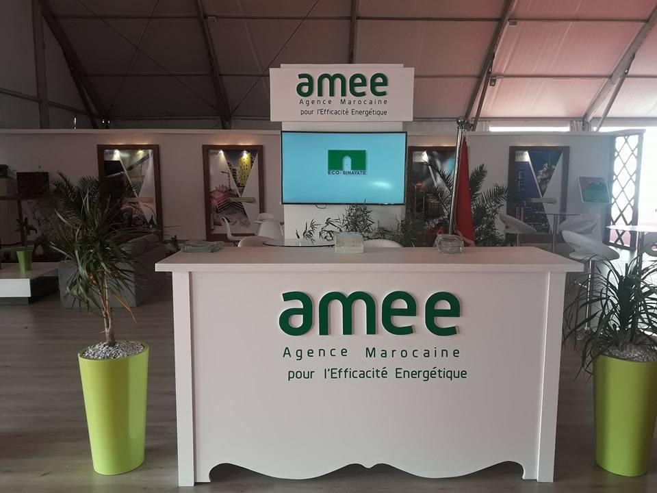 AMEE - Agence Marocaine pour l'Efficacité Energétique