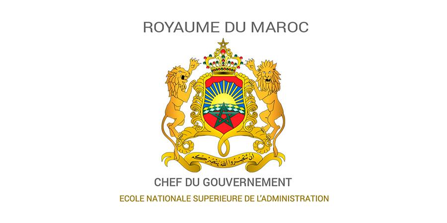 Ecole Nationale Supérieure de l'Administration Maroc