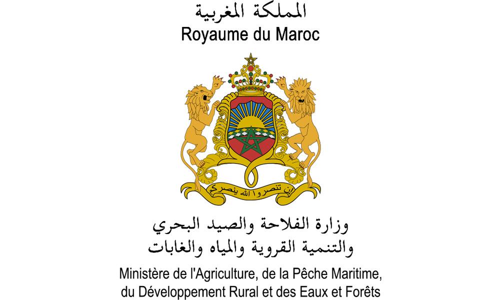 Ministère de l'Agriculture, de la Pêche Maritime, du Développement Rural et des Eaux et Forêts
