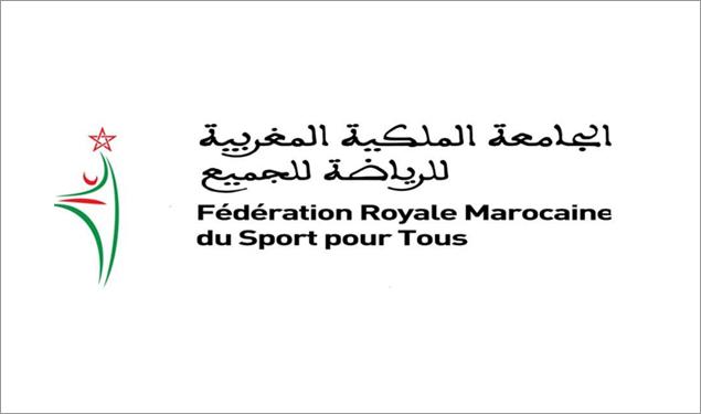 FRMSPT – Fédération Royale Marocaine du Sport Pour Tous