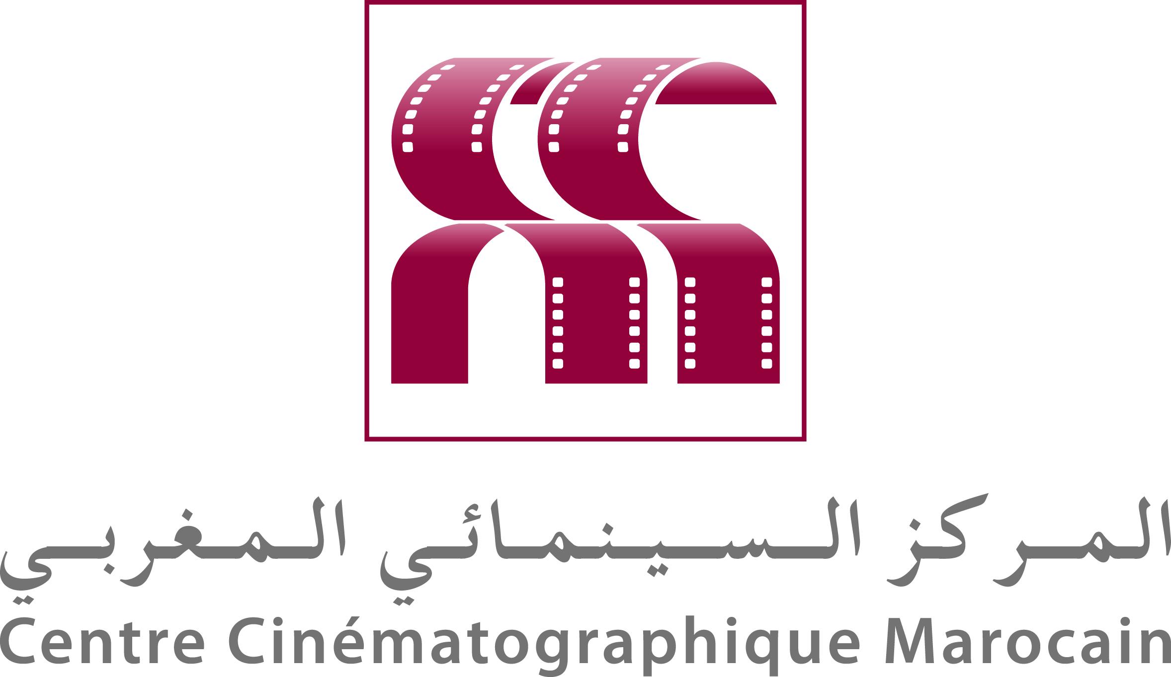 Centre Cinématographique Marocain (CCM)