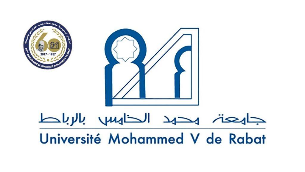 Université Mohammed V de Rabat