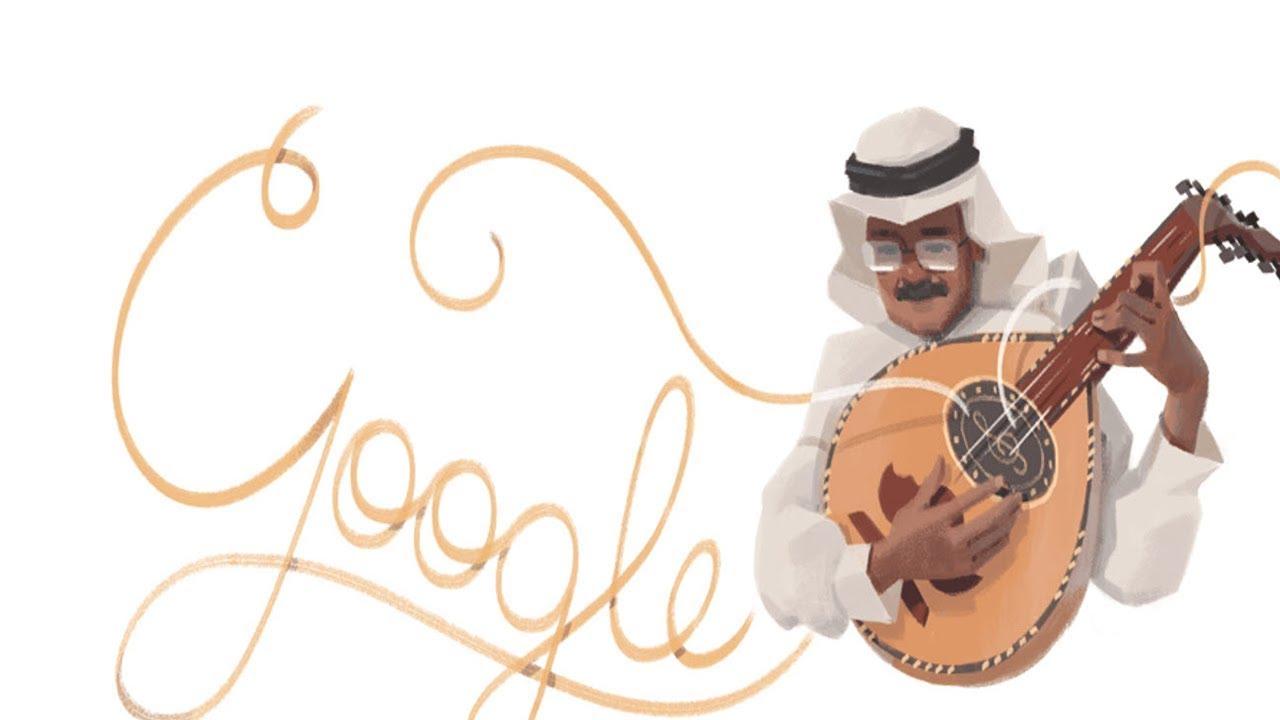 Talal Maddah - Google Doodle