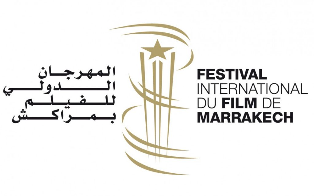FIFM - Festival International du Film de Marrakech