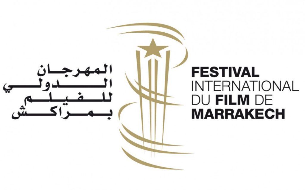 FIFM - Festival International du Film de Marrakech