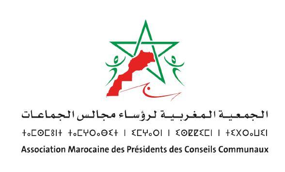 L'Association Marocaine des Présidents des Conseils Communaux (AMPCC)