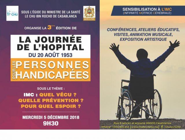 3ème journée de l'Hôpital 20 août 1953 pour personnes handicapées, le 5 décembre 2018