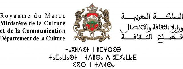 Ministère de la Culture et de la Communication du Royaume du Maroc